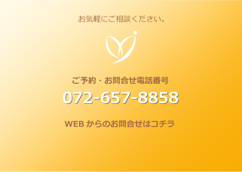 contact_03
