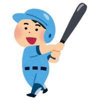 野球肘 お灸