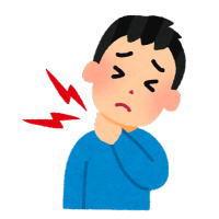 頸椎捻挫 理学療法